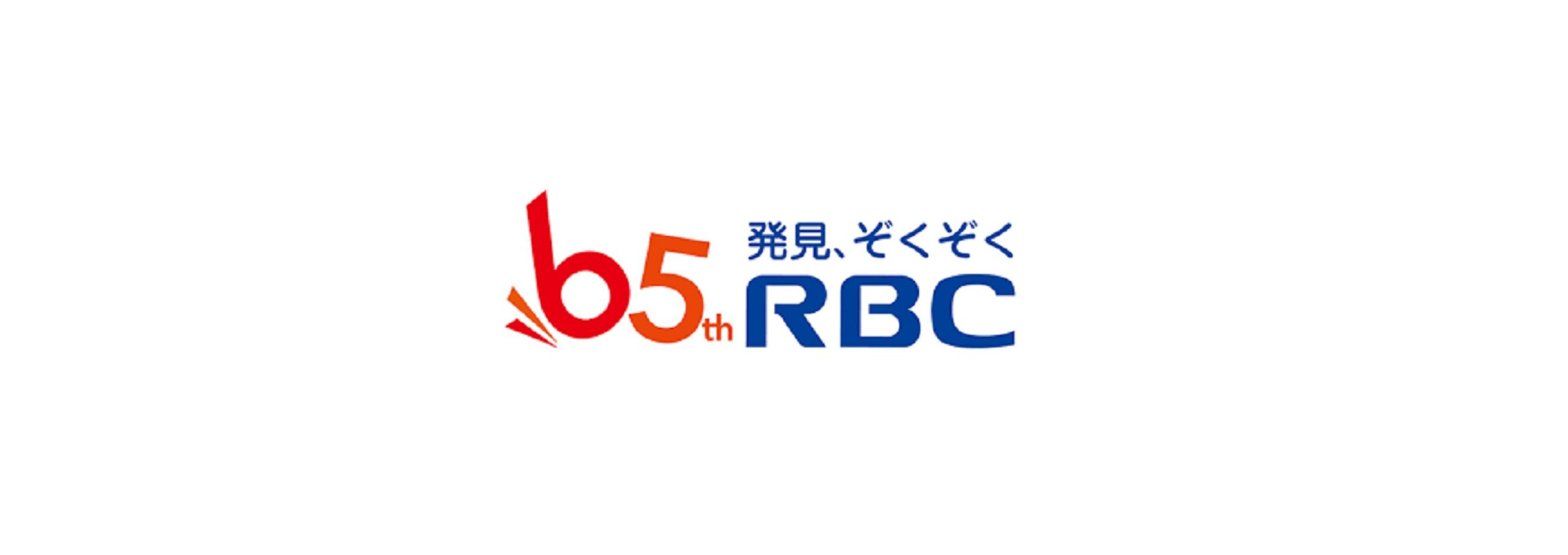 テレビ】4月26日「RBC琉球放送」「金曜日のゆうわく」にて「ザ ...